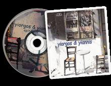 Yiorgos & Yiannis