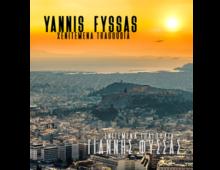 Xenitemena Tragoudia | Yannis Fyssas